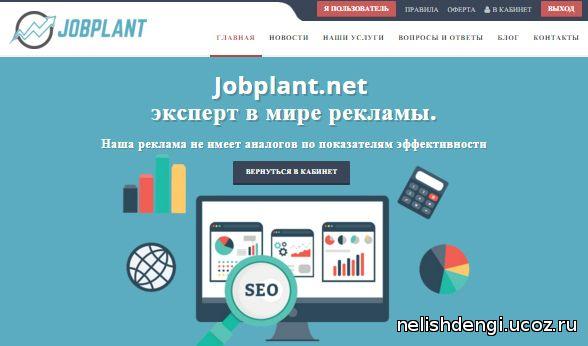 Заработок в интернете расширение топ 20 сайтов заработка в интернете